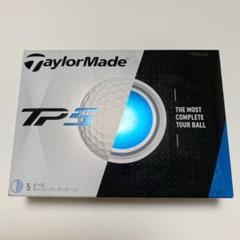 "Thumbnail of ""【テーラーメイド 】TP5 新品未使用ゴルフボール"""