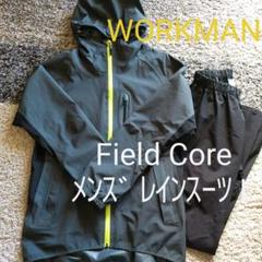 "Thumbnail of ""WORKMAN メンズレインウェア上下 Lサイズ"""