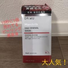 """Thumbnail of """"ドクターウー Dr.WUのマンデル酸美容液(ピーリング美容液)"""""""