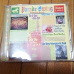"Thumbnail of ""Disney Dance Mix  CD"""