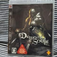 "Thumbnail of ""Demon's Souls"""