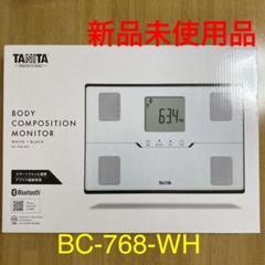 """Thumbnail of """"タニタ 体組成計ヘルスメ-ター BC-768-WH"""""""