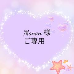 "Thumbnail of ""ハギレ"""