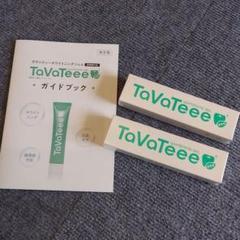 "Thumbnail of ""タヴァティー Tavatee 薬用ホワイトニング歯磨きジェル 1個"""