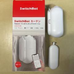 """Thumbnail of """"Switch Bot カーテン U型レール"""""""