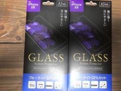 "Thumbnail of ""iPhone XR 11 12 12pro(GLASS)強化ガラスフィルム2枚"""