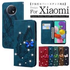 "Thumbnail of ""Xiaomi Redmi Note 9Tオシャレカード入れ 復古的 可愛"""