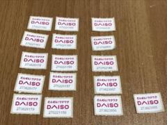 "Thumbnail of ""DAISO  シール 16枚セット"""