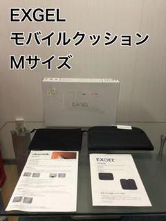 """Thumbnail of """"☆試し使用のみ☆ EXGEL エクスジェル モバイルクッション Mサイズ グレー"""""""