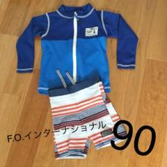 "Thumbnail of ""水着 ラッシュガード 男の子 90"""