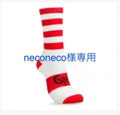 """Thumbnail of """"giro ジロ Seasonal Merino Wool socks"""""""