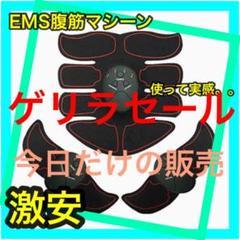 """Thumbnail of """"EMS 腹筋ベルト  強力腹筋パッド  トレーニング  10段階強度腹筋ベルト"""""""