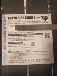 "Thumbnail of ""[シリアルNOのみ] TOKYO BiSH SHINE 7"""