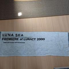 "Thumbnail of ""LUNA SEA PREMIERE of LUNACY2000 ルナシー"""