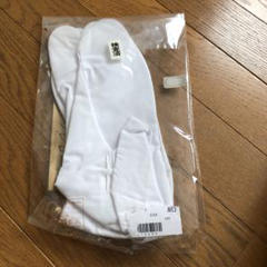 """Thumbnail of """"足袋 25.5cm"""""""