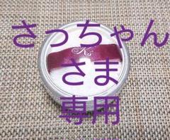 """Thumbnail of """"Keiko☆マジカルムーン・パウダー&ベロア調ポーチつき"""""""