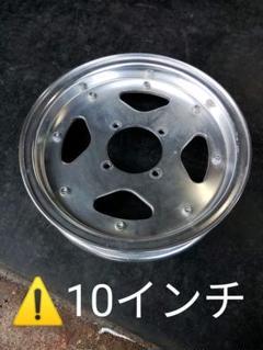 """Thumbnail of """"モンキー ゴリラ ホイール"""""""