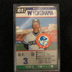 "Thumbnail of ""タカラプロ野球カード 61年度(86年) 横浜大洋ホエールズ"""