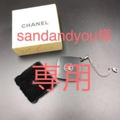 """Thumbnail of """"CHANEL 正規 ノベルティ コンパクト型 ミラー チャーム ストラップ"""""""