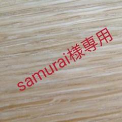 "Thumbnail of ""samurai様専用★木下大サーカス 大阪 招待券4枚"""