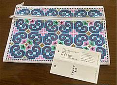 "Thumbnail of ""シビライ村のロングポーチ 白 刺繍"""