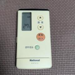 "Thumbnail of ""A75C692  National エアコン リモコン赤外線確認済"""
