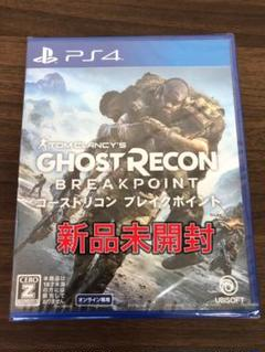 """Thumbnail of """"【新品未開封】PS4 ゴーストリコン ブレイクポイント"""""""