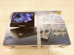 """Thumbnail of """"7inch PORTABLE DVD PLAYER"""""""
