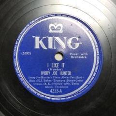 """Thumbnail of """"Ivory Joe Hunter KING 4255 78rpm Jump系"""""""