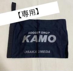 "Thumbnail of ""【未使用】KAMOシューズケース(黒/銀)"""