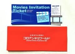"Thumbnail of ""コロナワールド 映画招待券 ムビチケ 映画チケット 1枚"""
