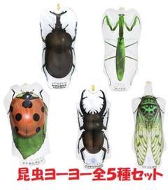 """Thumbnail of """"プール遊びに!ぷっくり大きな「昆虫図鑑ヨーヨー全5種」ペーパークラフト付き"""""""