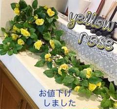 "Thumbnail of ""【造花】ダイアナミニローズ イエロー ブッシュ 父の日 ウエディング"""