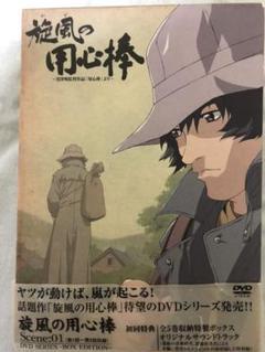 "Thumbnail of ""旋風の用心棒 DVD・Blu-ray BOX"""