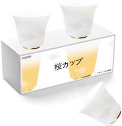 "Thumbnail of ""オシャレなグラス  酒器 おちょこ、盃、透明色、桜の浮き彫り"""