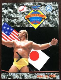 "Thumbnail of ""日米レスリングサミット 東京ドーム APRIL 13,1990"""