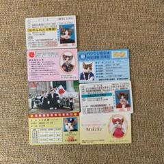 "Thumbnail of ""なめ猫"""
