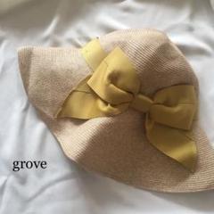 "Thumbnail of ""grove ハット マスタード 最終価格"""