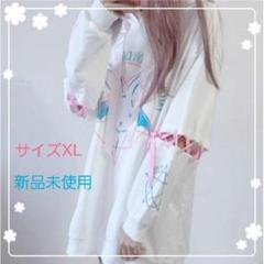 """Thumbnail of """"☆海外ブロガー発☆病み可愛い ロング丈 うさぎ柄 パーカーワンピース 白 XL"""""""