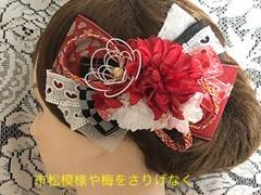 "Thumbnail of ""ハンドメイド和装髪飾り 赤いハートや市松模様にダリアや梅、桜など"""
