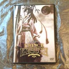 """Thumbnail of """"【週末値下げ】舞台 PRINCE KAGUYA/プリンスカグヤ 2枚組DVD"""""""