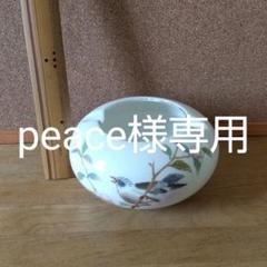 "Thumbnail of ""正峰作 灰皿"""