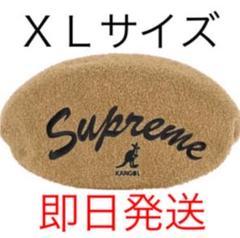 """Thumbnail of """"Supreme Kangol Bermuda 504 Hat タン XL"""""""