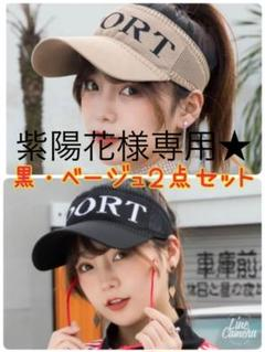 "Thumbnail of ""新品送料無料☆ベージュ☆メッシュサンバイザー☆レディース☆女性用☆帽子"""