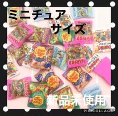 """Thumbnail of """"【✨新品未使用✨】ミニチュアサイズ  ドールハウス 10個セット お菓子 グミ"""""""