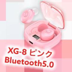 """Thumbnail of """"Bluetoothイヤホン XG-8 ピンク ワイヤレスイヤフォン ◎"""""""