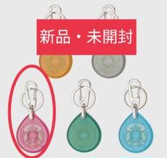 """Thumbnail of """"【新品】STARBUCKS TOUCH The Drip ライトピンク"""""""