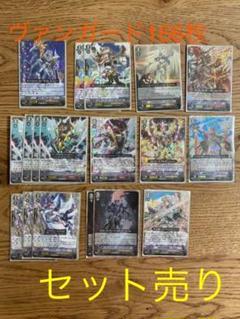 "Thumbnail of ""ヴァンガード  RRR 18枚+RR/PR他セット売り"""