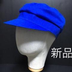 "Thumbnail of ""【新品】アンソニー ペト リネン ワークキャップ 59cm フランス製"""