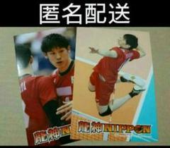 """Thumbnail of """"石川選手★シークレットブロマイド 龍神NIPPON"""""""